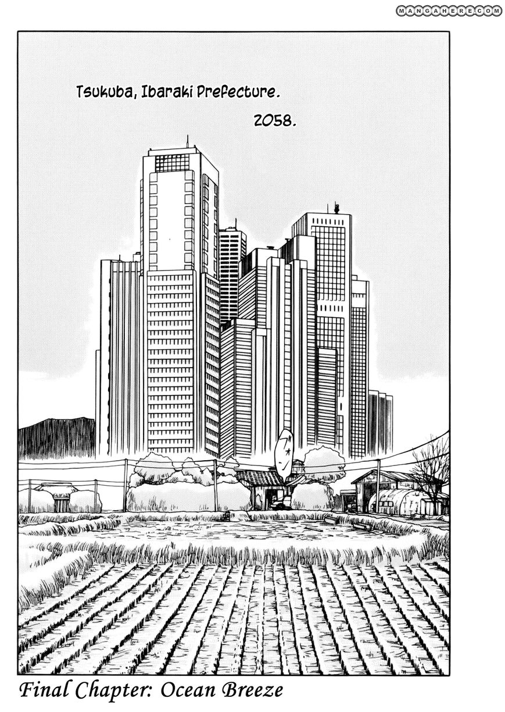 Yonensei 6 Page 1