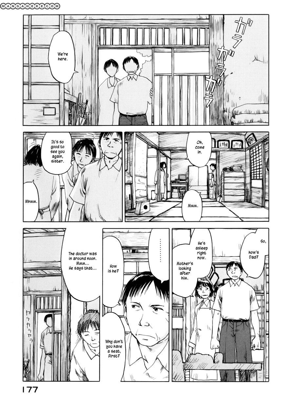 Yonensei 6 Page 2