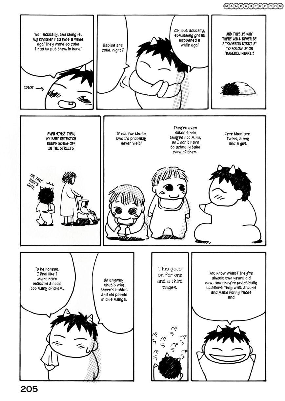 Yonensei 6.5 Page 3