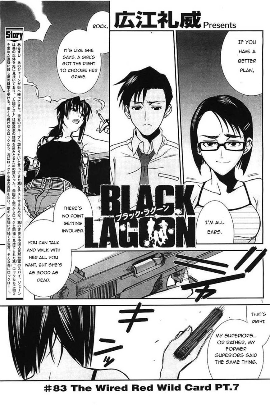Black Lagoon 83 Page 1