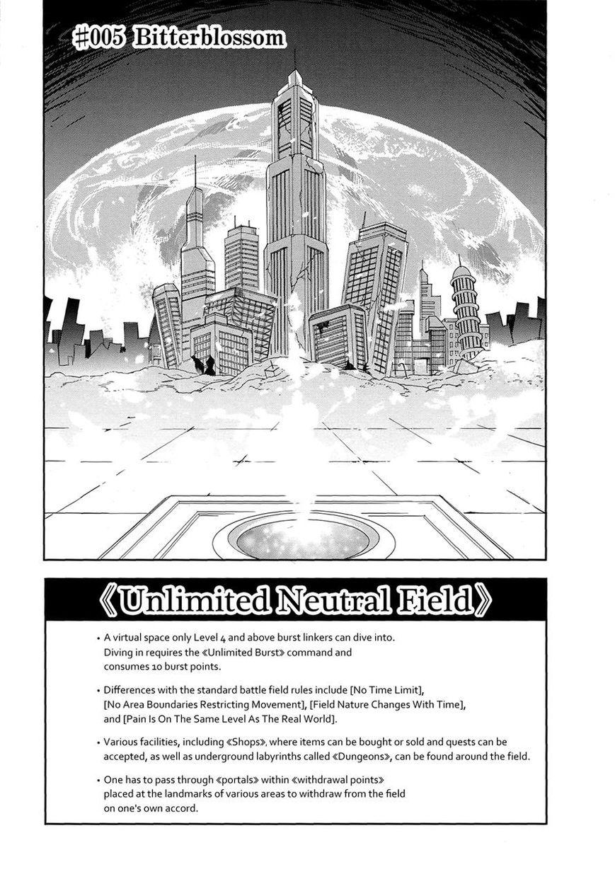 Accel World / Dural - Magisa Garden 5 Page 1