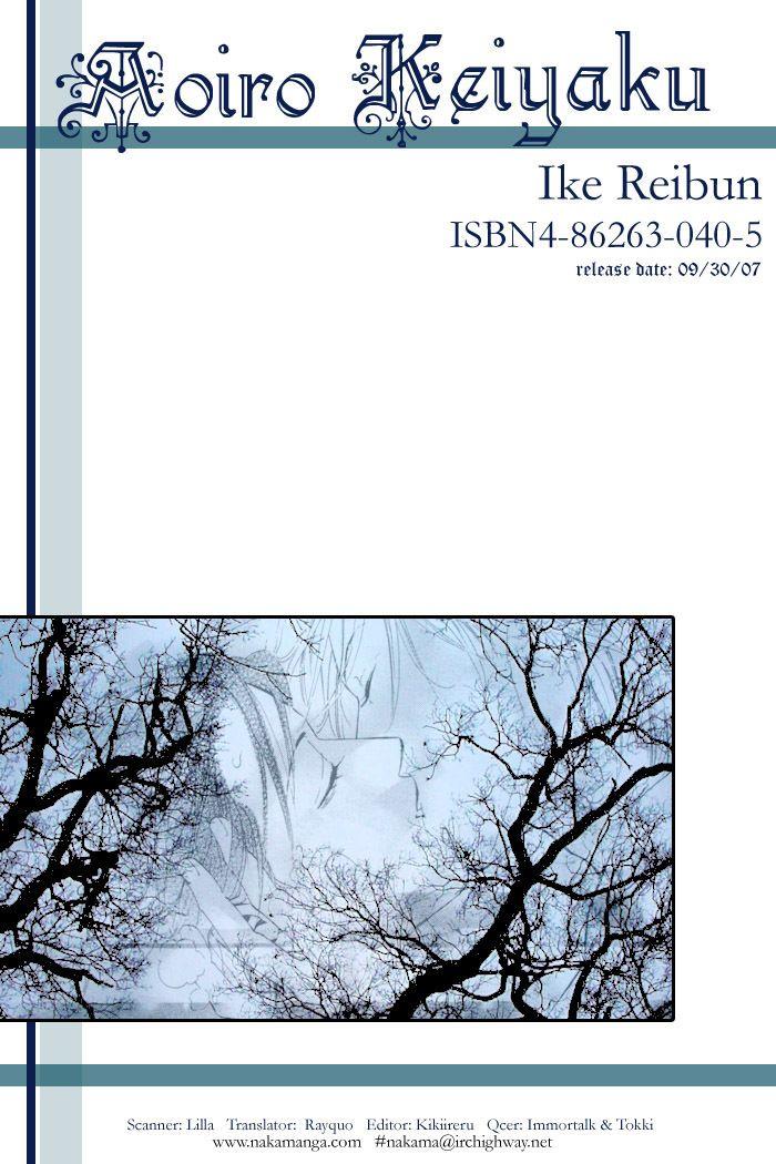 Portrait In Blue 5 Page 3