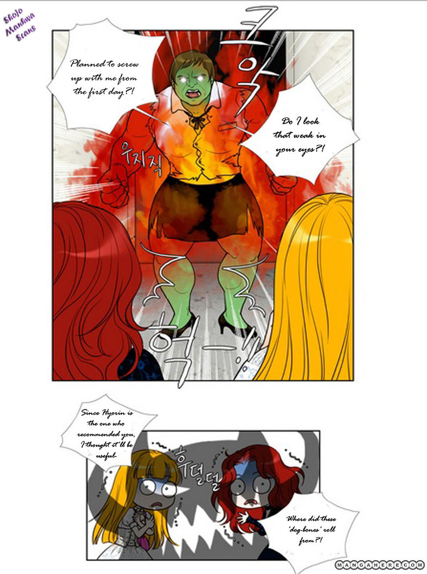 Bad Girls (Miso) 1.2 Page 1