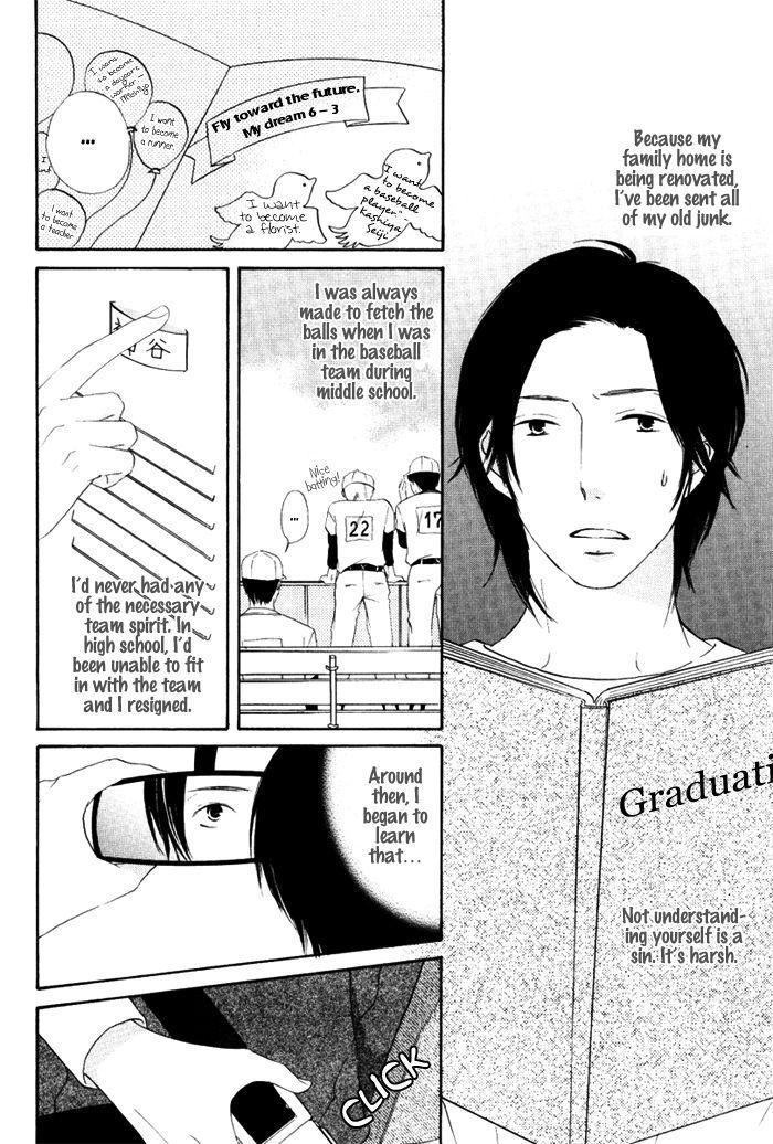 Ai ga Aru kara 4 Page 2