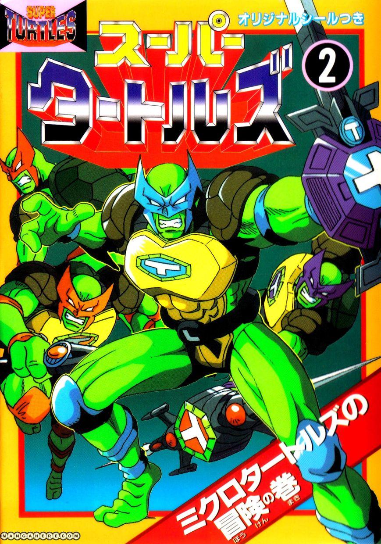 Teenage Mutant Ninja Turtles - Super Turtles 4 Page 1