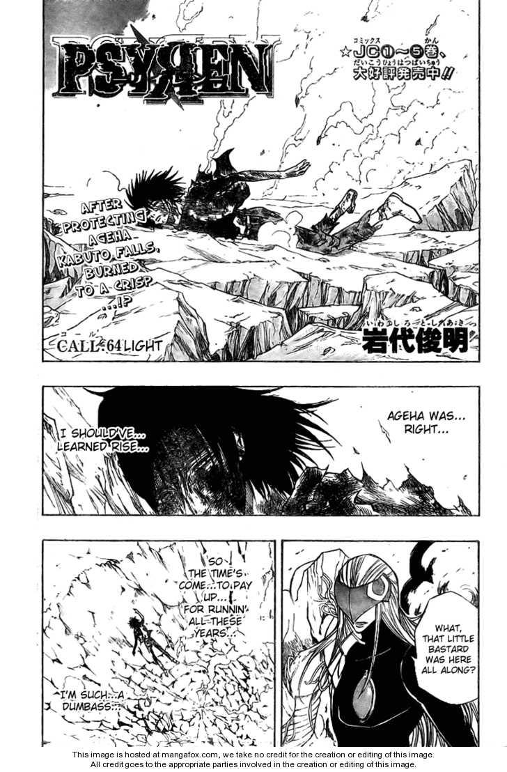 Psyren 64 Page 1
