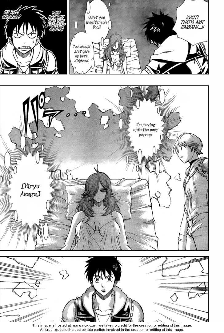 Psyren 84 Page 3