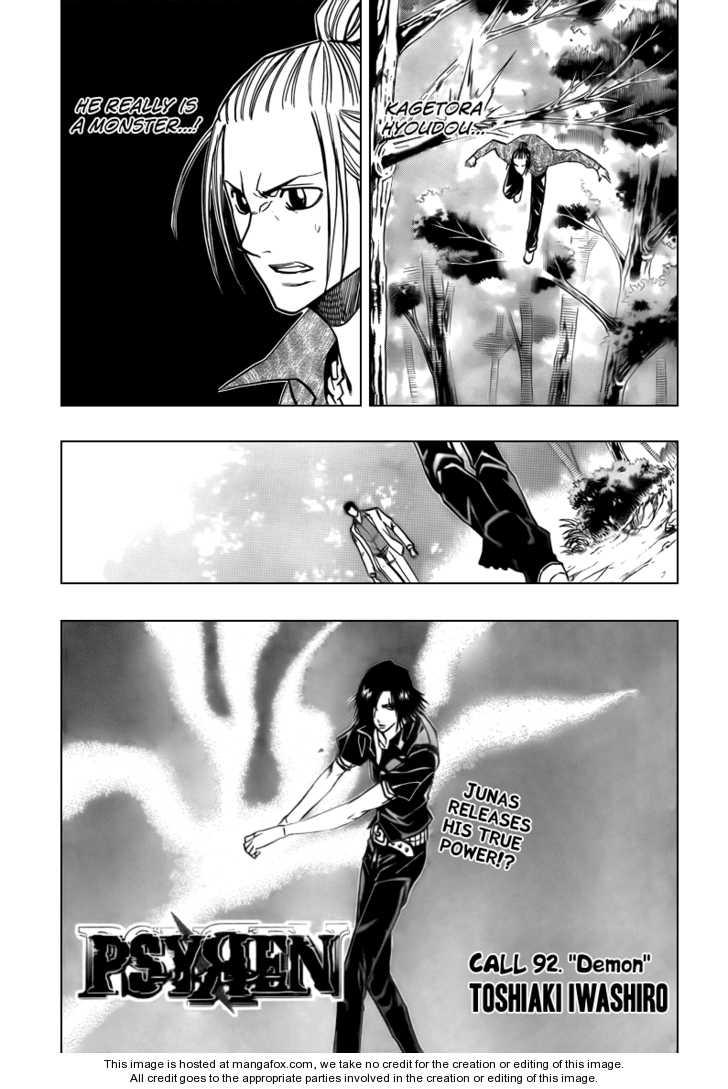 Psyren 92 Page 1