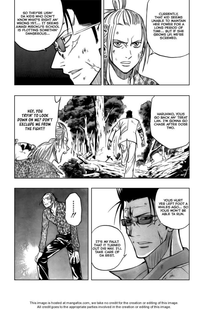 Psyren 93 Page 4
