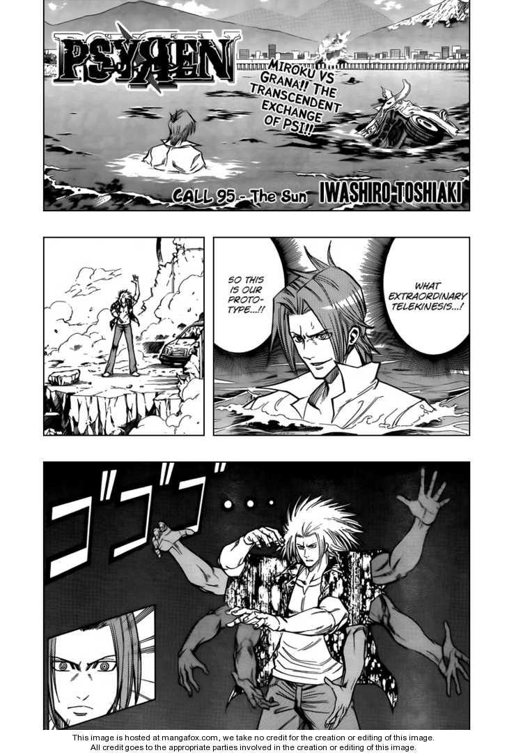 Psyren 95 Page 1