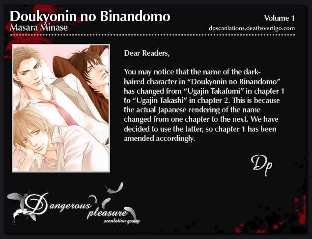 Doukyonin no Binandomo 2 Page 2