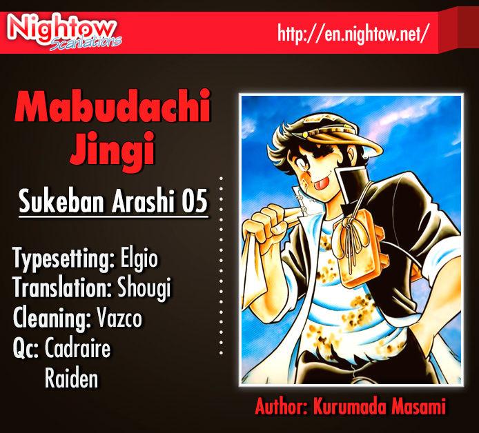 Mabudachi Jingi 7 Page 2
