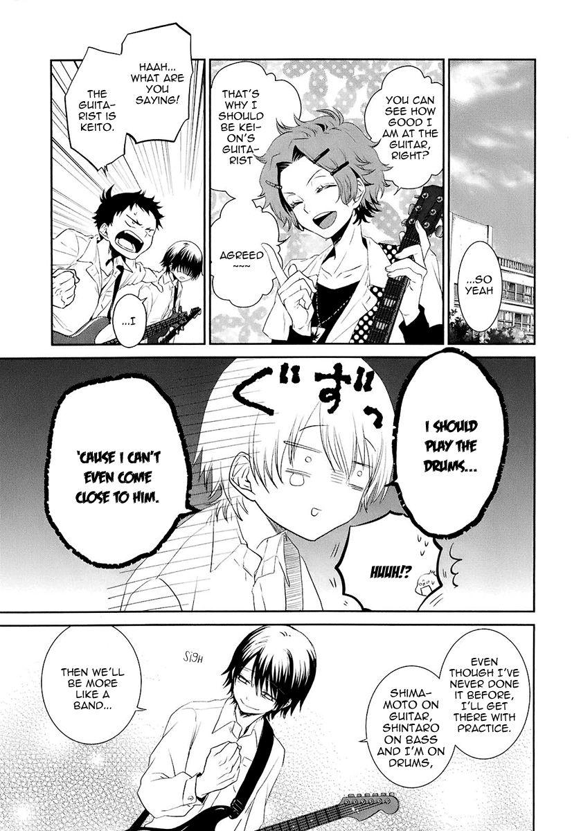 Kaidan Tochuu no Big Noise 4 Page 2