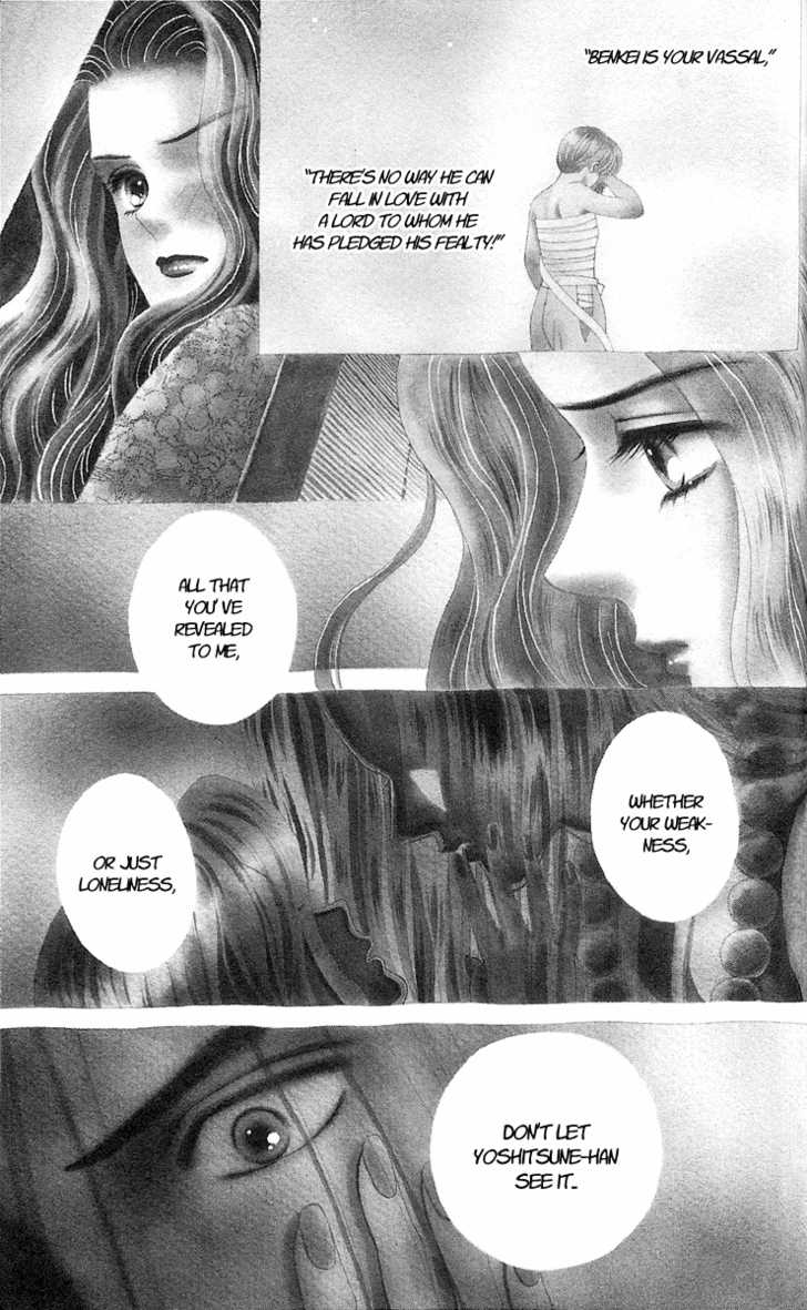 Ryou 13 Page 1