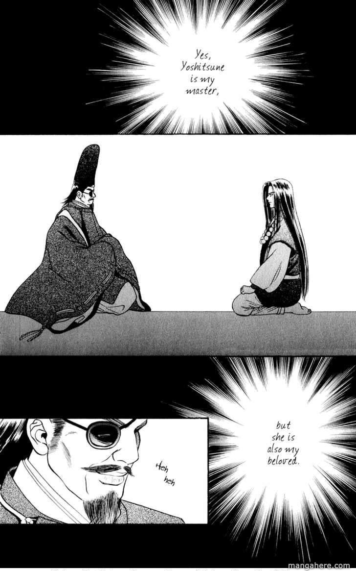 Ryou 32 Page 2
