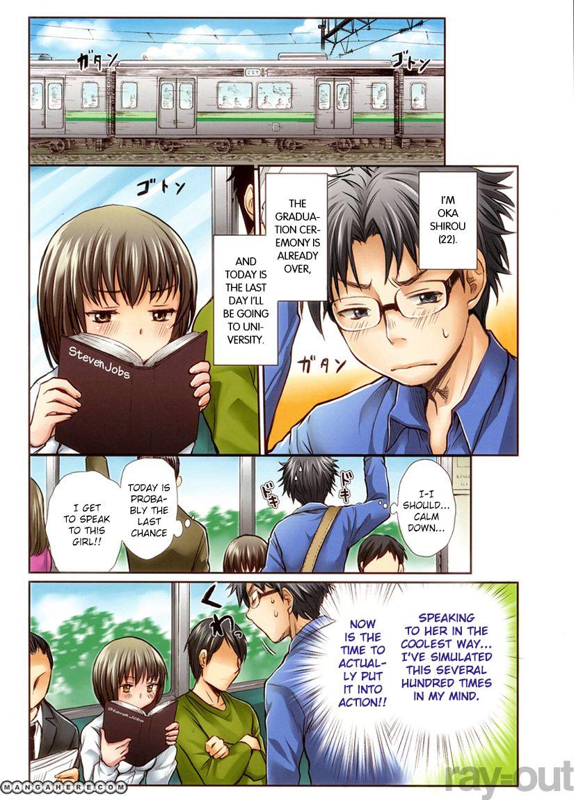 SE 1 Page 2