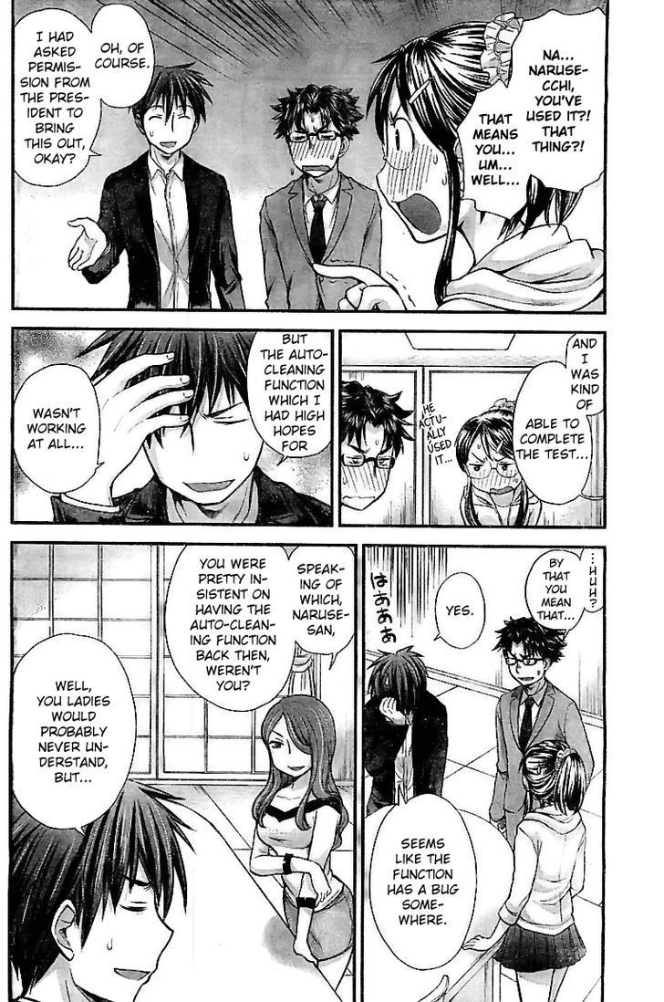 SE 4 Page 4