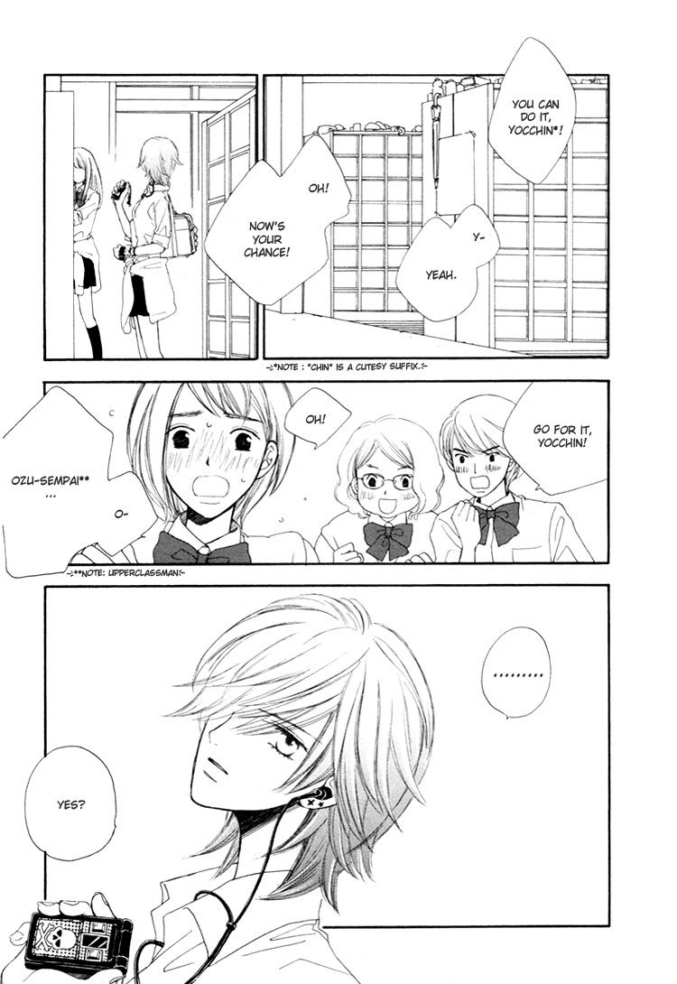 Girls' Lives 1 Page 1