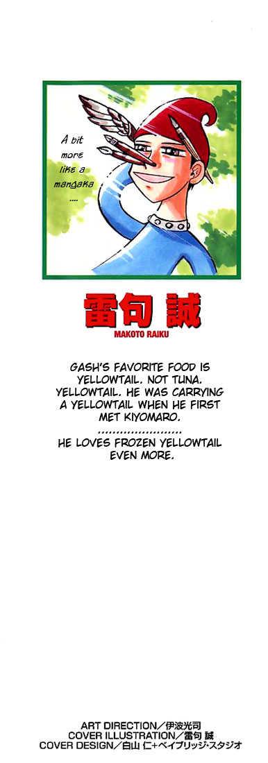 Konjiki No Gash Bell! 0 Page 2