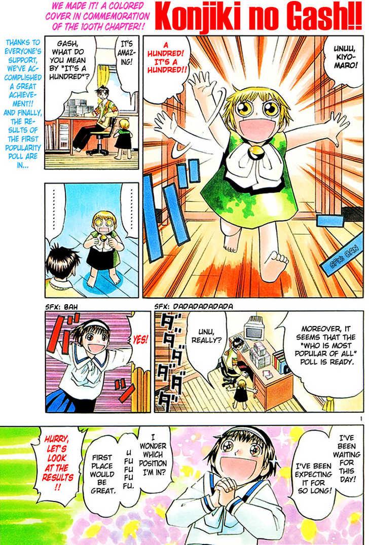 Konjiki No Gash Bell! 6 Page 1