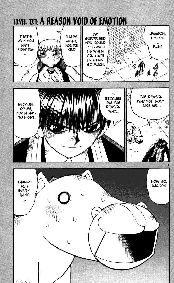Konjiki No Gash Bell! 8 Page 1