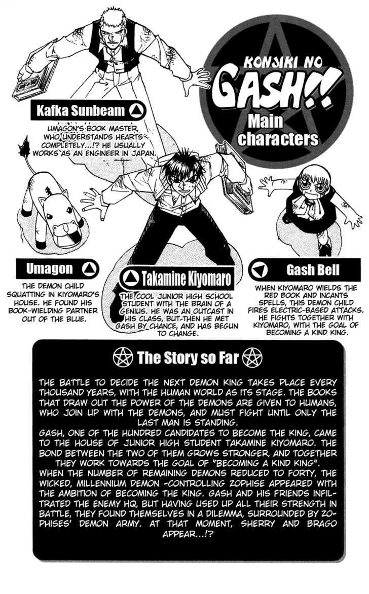 Konjiki No Gash Bell! 0 Page 5