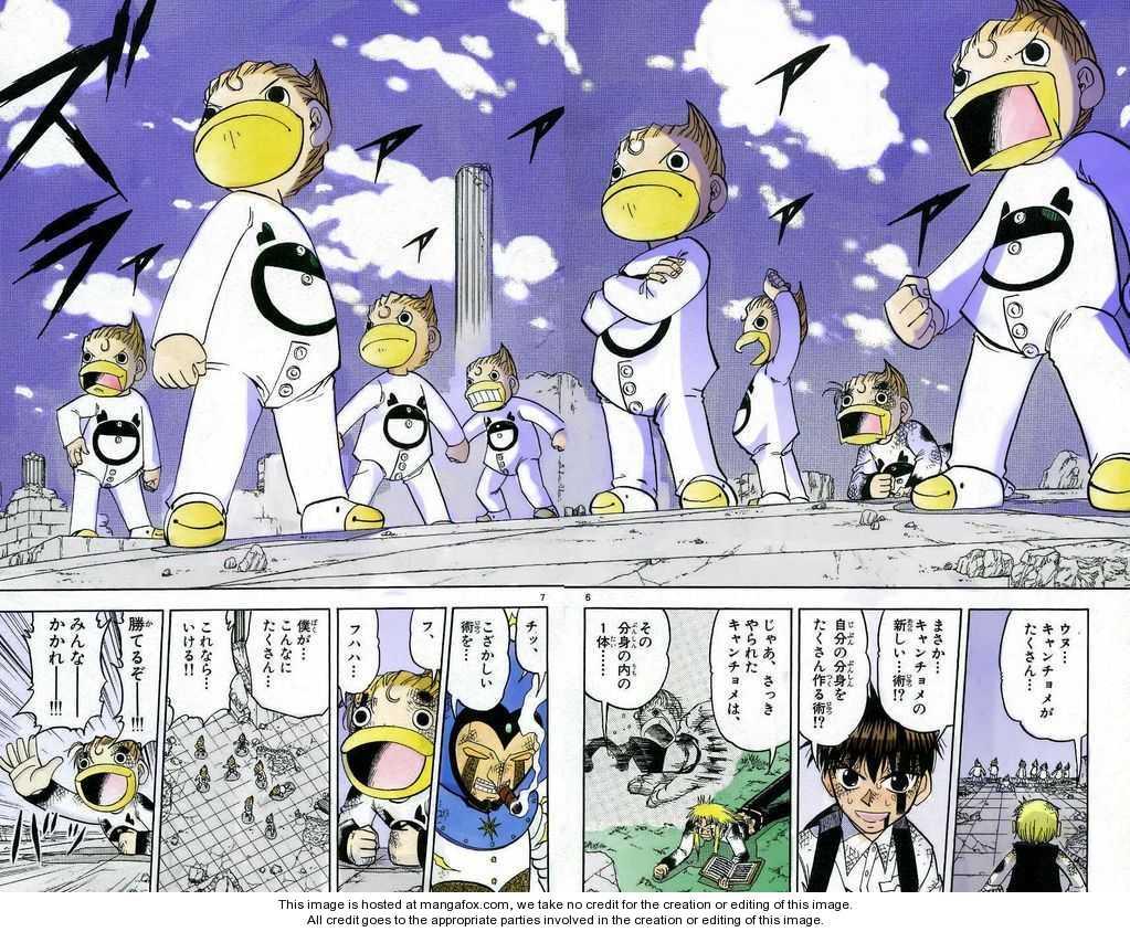 Konjiki No Gash Bell! 2 Page 2