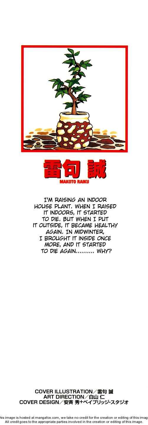 Konjiki No Gash Bell! 264 Page 2