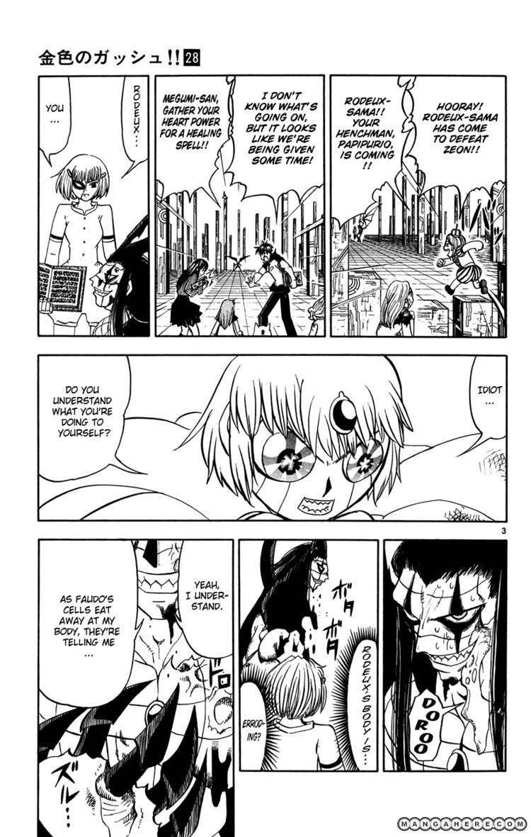 Konjiki No Gash Bell! 268 Page 3