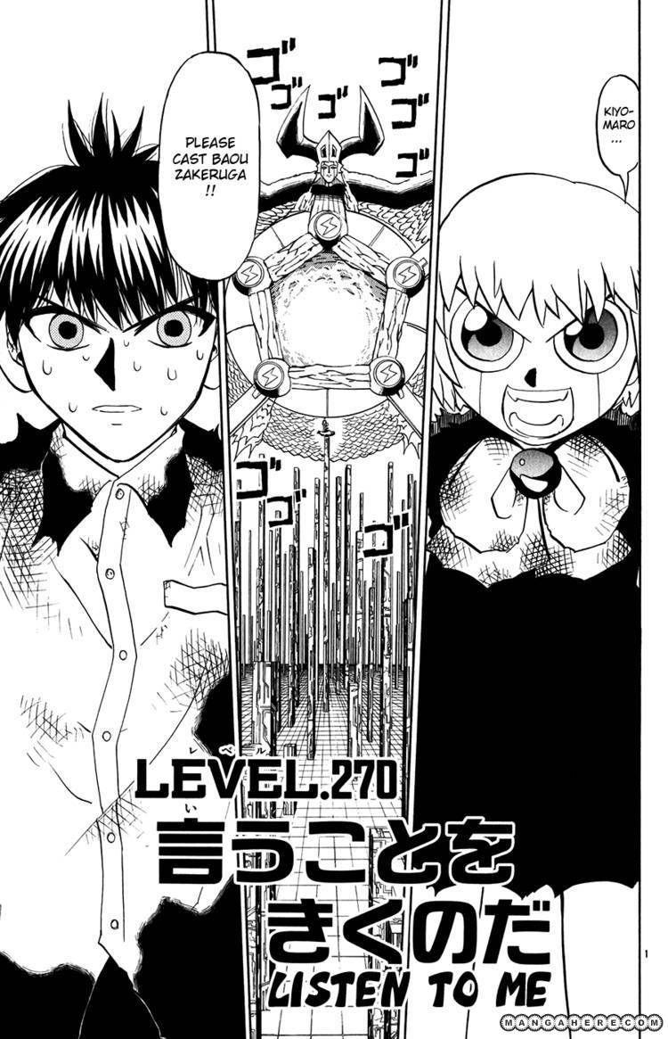 Konjiki No Gash Bell! 270 Page 1