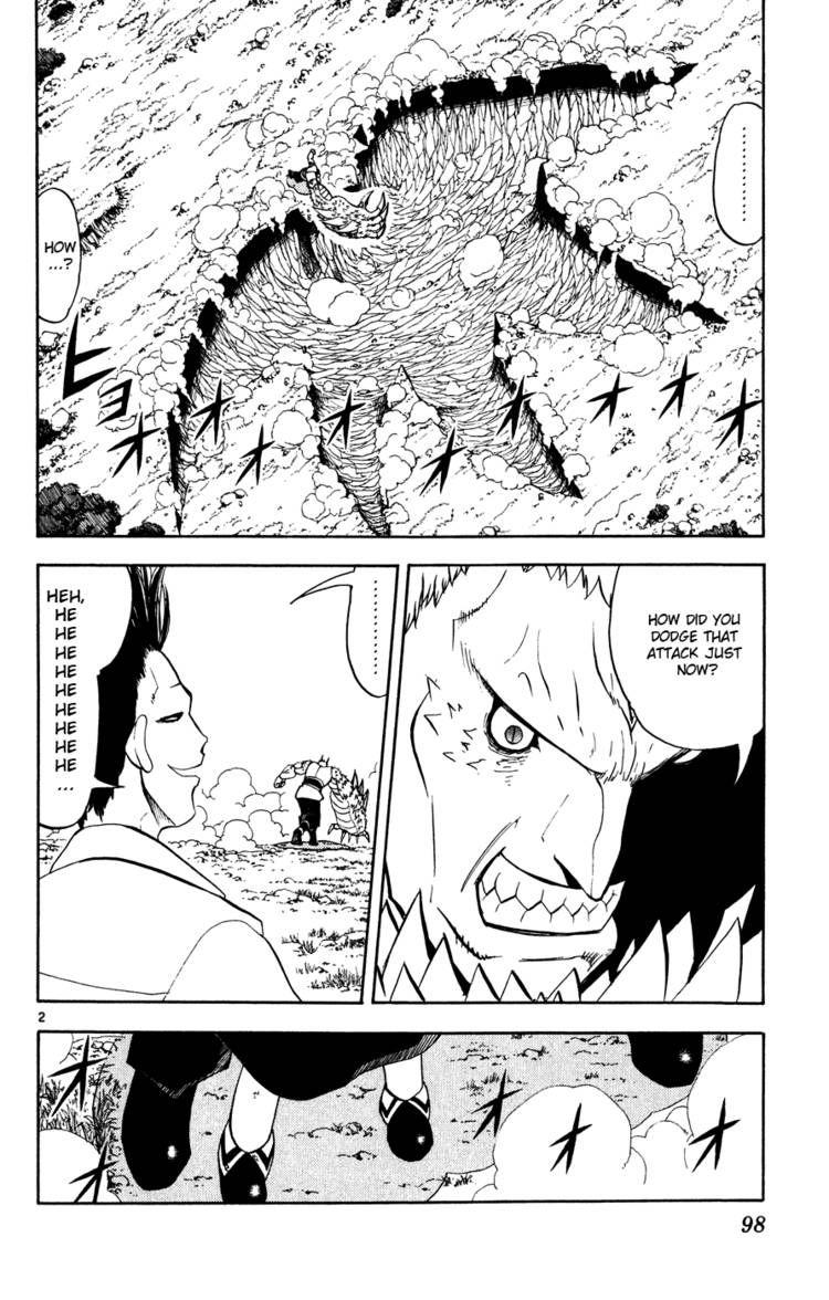 Konjiki No Gash Bell! 279 Page 2