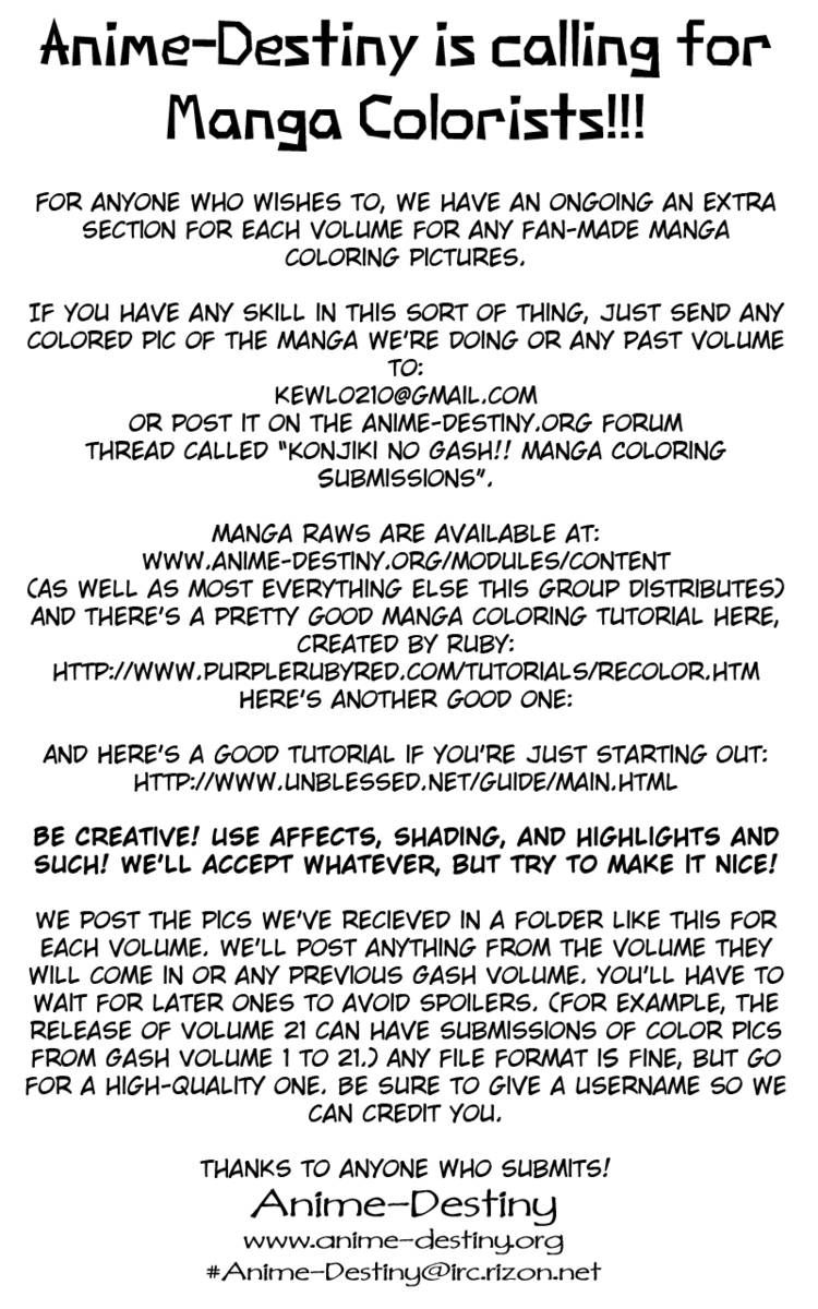 Konjiki No Gash Bell! 284 Page 1