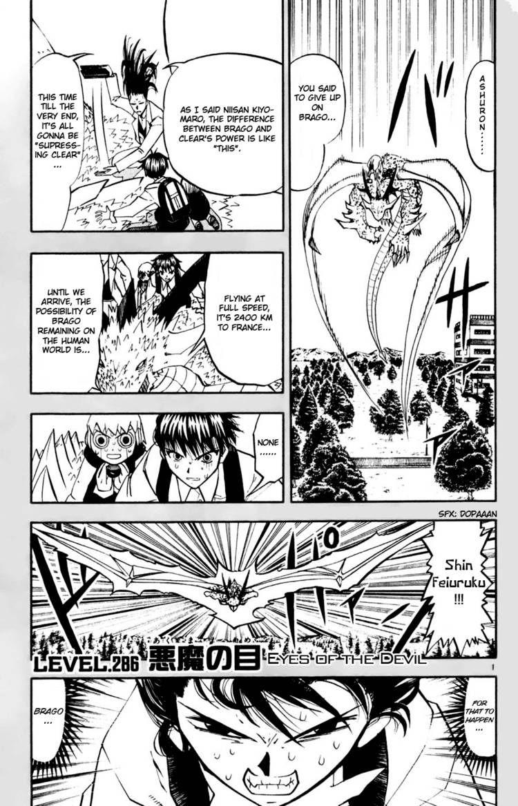 Konjiki No Gash Bell! 286 Page 1