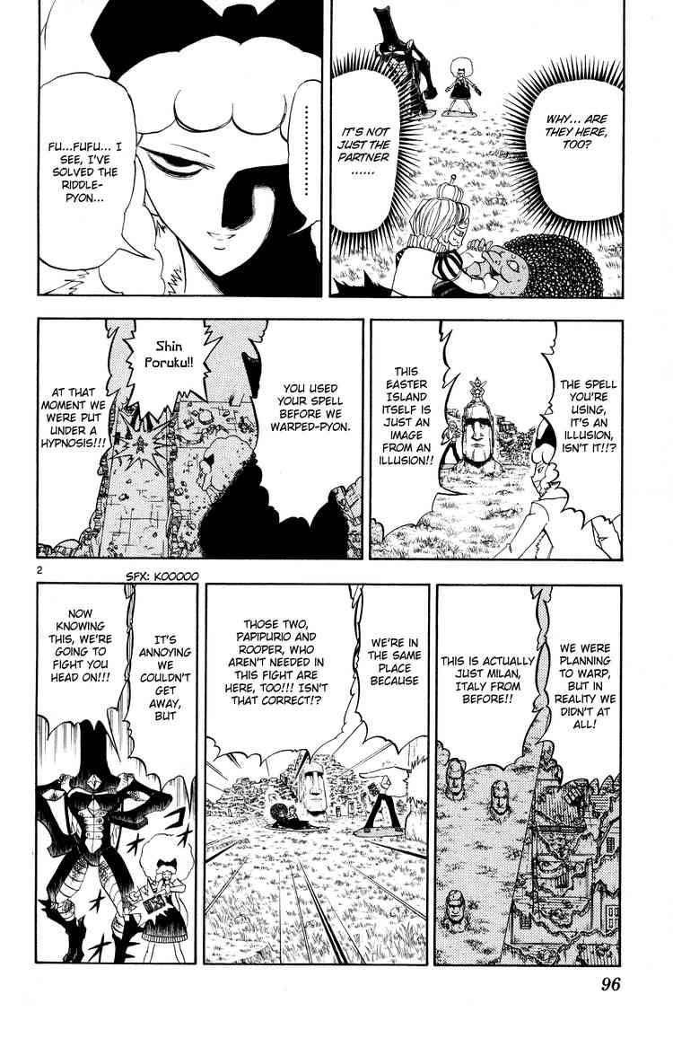 Konjiki No Gash Bell! 299 Page 2