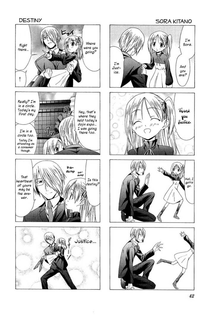 Doujin Work 5 Page 2