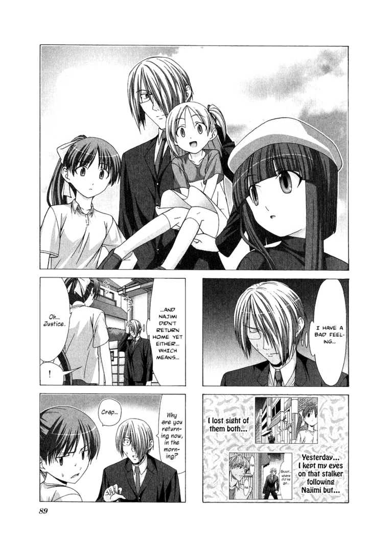 Doujin Work 11 Page 1