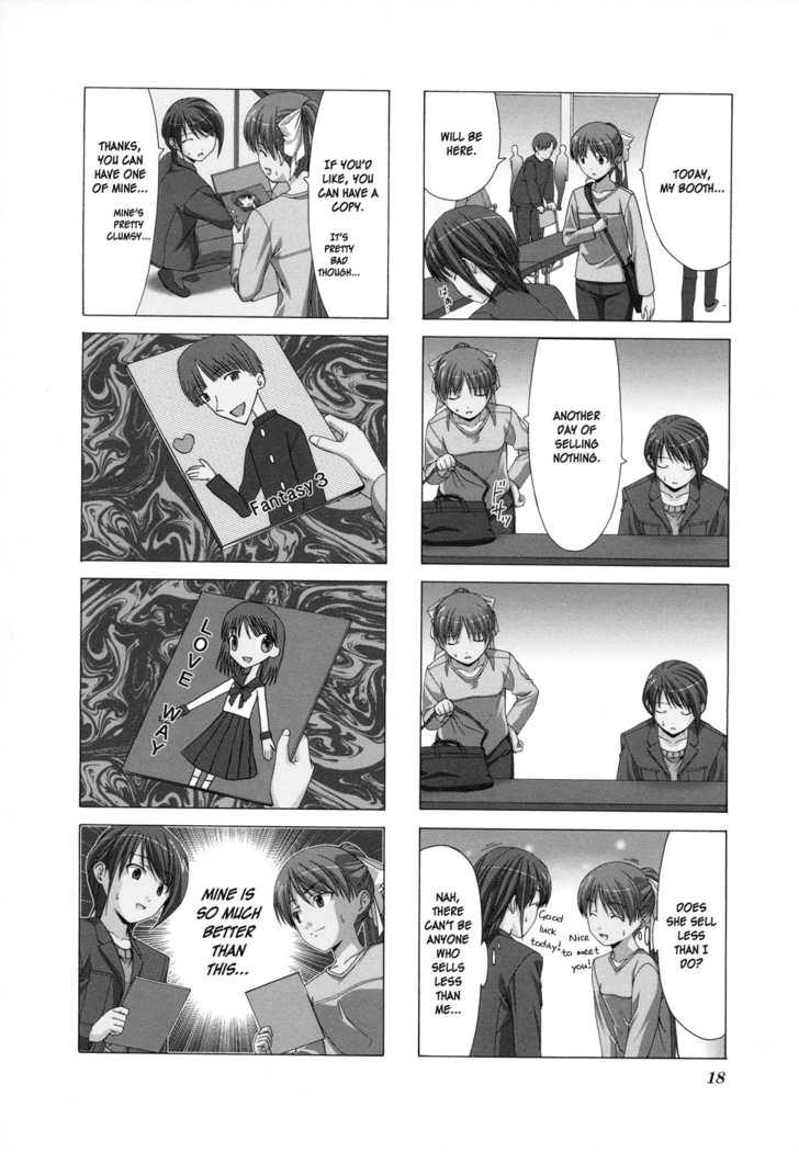 Doujin Work 16 Page 2