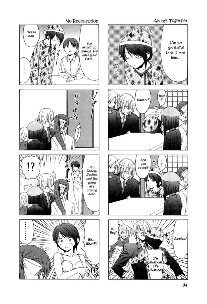 Doujin Work 18 Page 2