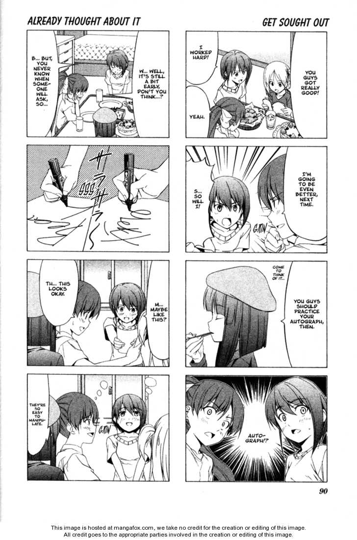 Doujin Work 40 Page 2