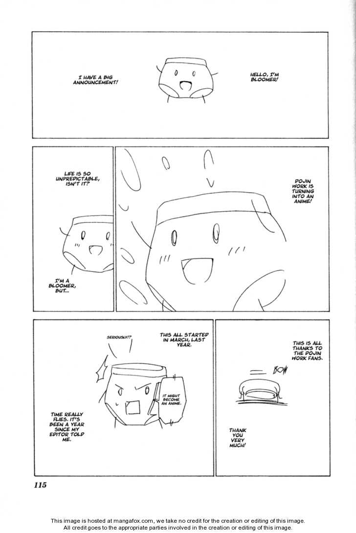 Doujin Work 42.5 Page 1
