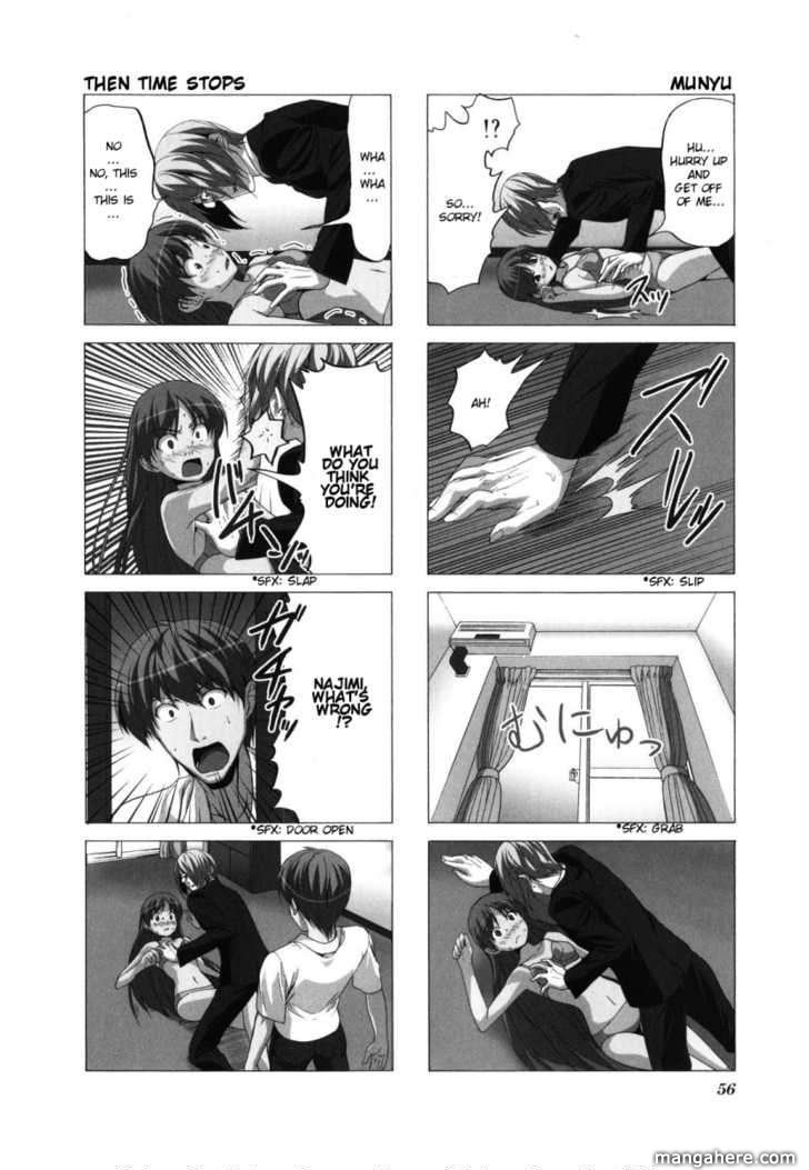 Doujin Work 63 Page 2