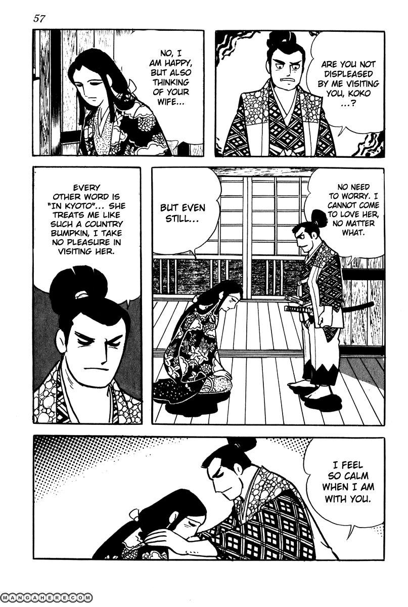 Takeda Shingen (YOKOYAMA Mitsuteru) 3 Page 3