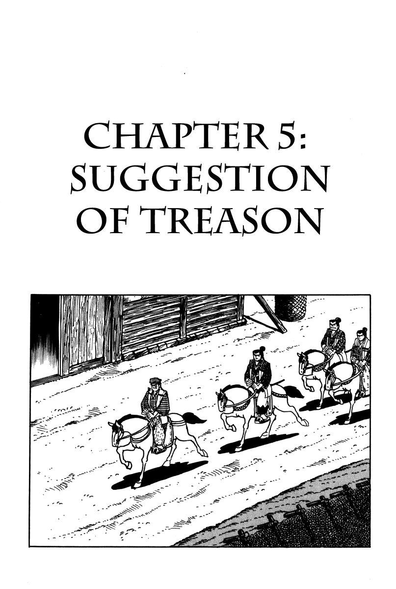 Takeda Shingen (YOKOYAMA Mitsuteru) 5 Page 1