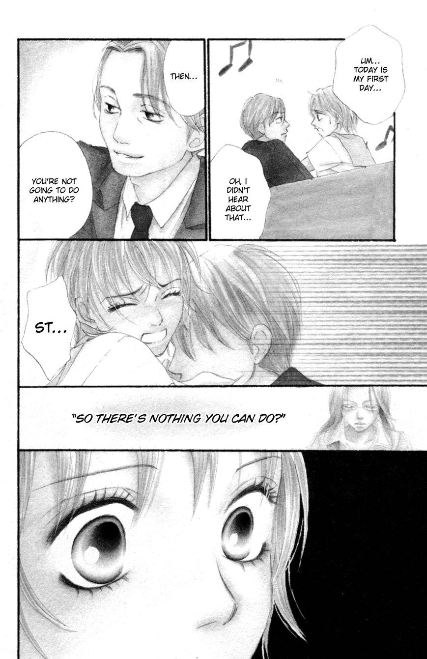 Deep Love - Reina no Unmei 2 Page 2