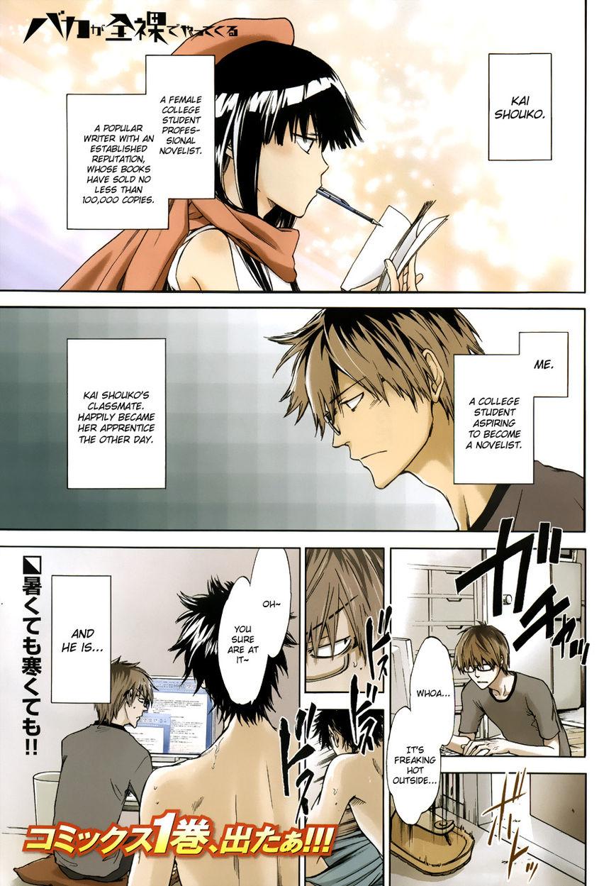 Baka ga Zenra de Yattekuru 6 Page 2