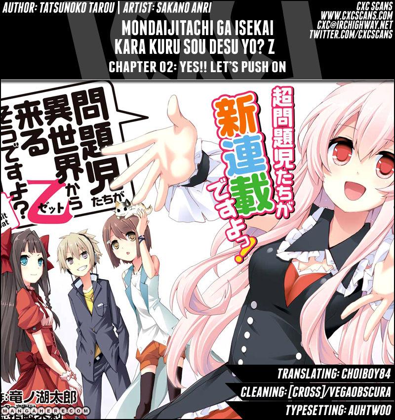 Mondaijitachi ga Isekai kara Kuru sou desu yo? Z 2 Page 1