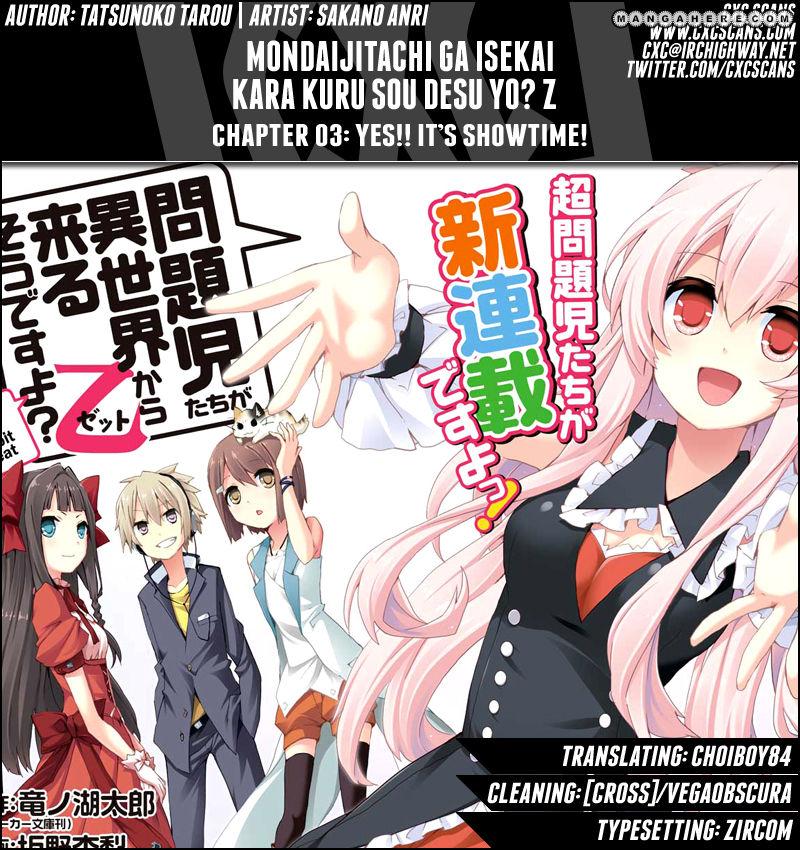 Mondaijitachi ga Isekai kara Kuru sou desu yo? Z 3 Page 1