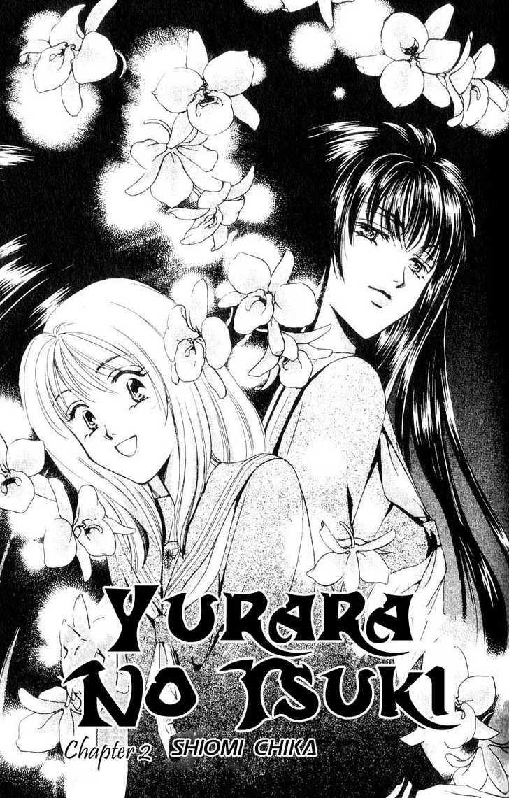 Yurara no Tsuki 2 Page 2