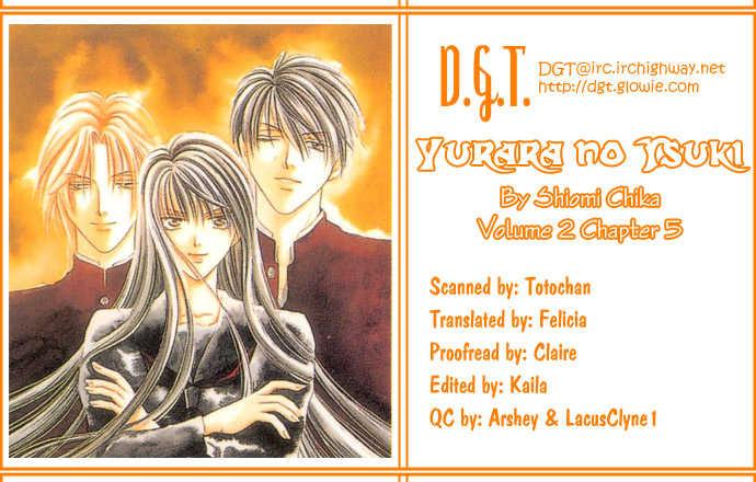 Yurara no Tsuki 5 Page 2