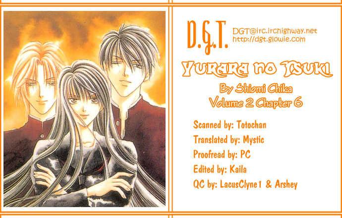 Yurara no Tsuki 6 Page 2